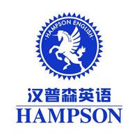 汉普森凯发k8国际注册